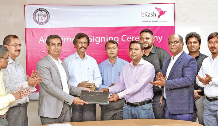 Energy & Power Magazine | Bkash, WZPDCL Sign Deal for Bill Collections
